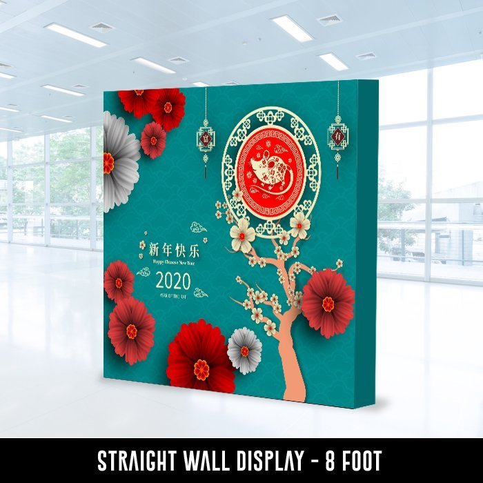 Tension Fabric Straight Wall Display 8 feet